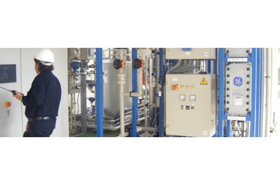 Дизайн заводов очистки сточных вод Sitra