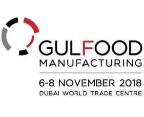 Gulfood Manufacturing 2018 Дубай, ОАЭ